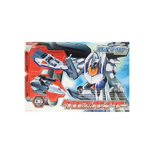 【中古】「Get Ride! アムドライバー」 変形バイザーシリーズ 06 クロスバイザー[外箱傷みあり、内箱汚れあり、箱のみ開封][併売:0Q55]【赤道店】画像