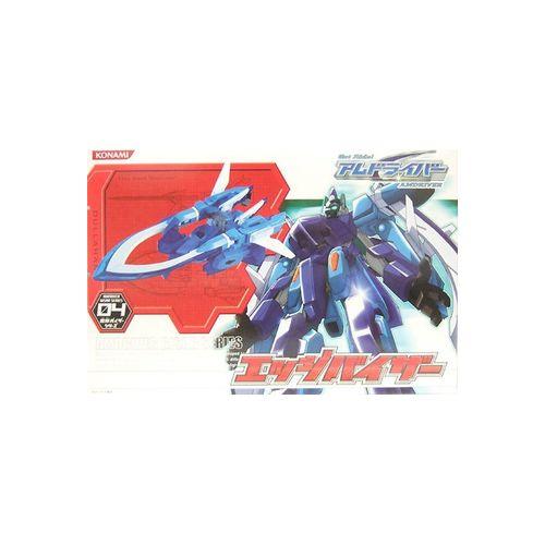 【中古】「Get Ride! アムドライバー」 変形バイザーシリーズ 04 エッジバイザー[箱少しダメージあり][併売:0Q5A]【赤道店】画像