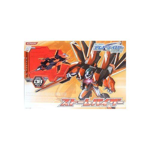 【中古】「Get Ride! アムドライバー」 変形バイザーシリーズ 08 ストームバイザー[併売:0Q5C]【赤道店】画像