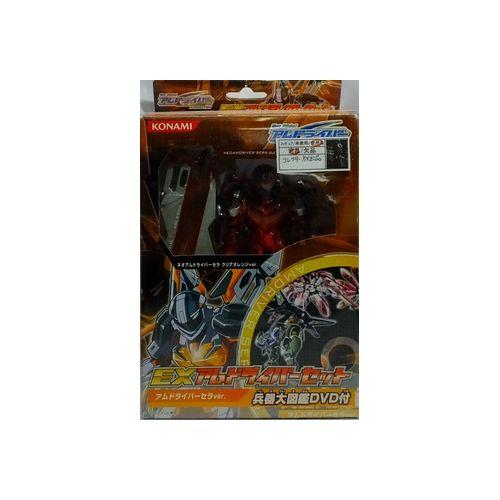 【中古】Get Ride! アムドライバー EXアムドライバーセット アムドライバーセラVer. 兵器大図鑑DVD付[併売:0QSN]【赤道店】画像