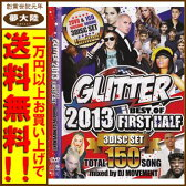 【中古】GLITTER-BEST OF 2013 FIRST HALF/DJ MOVEMENT【洋楽・MIX/DVD】【日立南店】