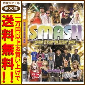 【中古】SMASH NON STOP BLAZIN` MIX Vol.8/DJ WILL B【洋楽・MIX/DVD】【日立南店】