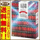 【中古】AKB48 in TOKYO DOME〜1830mの夢〜スペシャルBOX 初回限定盤【DVD】【日立南店】