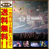 【中古】2012 JANG KEUN SUK ASIA TOUR THE CRI SHOW II MAKING DVD 【DVD】【日立南店】