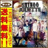 【中古】SHINee/JULIETTE(初回生産限定盤B)(DVD付)【DVD】【日立南店】
