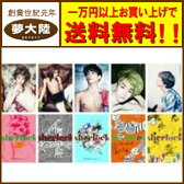 【中古】4th Mini Album: Sherlock[輸入盤]/SHINee シャイニー 【k-pop/CD】【日立南店】