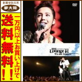 【中古】 2012 LOUNGE H We are Team H /TEAM H 【k-pop/DVD】【日立南店】