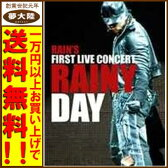 【中古】 Rain's First Live Concert : Rainy Day/ピ (2DVD+1CD)【k-pop/DVD・CD】【日立南店】