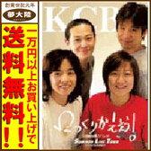"""【中古】京都町内会バンド ひっくりかえそう! SUMMER LIVE TOUR """"2003 KCBのお中元""""【DVD】【日立南店】"""