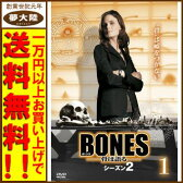 【中古】【レンタル落ち】BONES ボーンズ −骨は語るー シーズン2 全巻セット 【DVD】【日立南店】