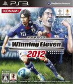 【中古】PS3 ワールドサッカー ウイニングイレブン 2012/WORLD SOCCER Winning Eleven 2012【日立南店】