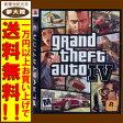 【中古】PS3 グランド・セフト・オートIV/Grand Theft Auto 4 (輸入版:北米)【説明書イタミ】【日立南店】