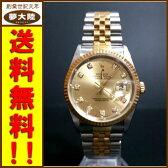 【ROLEX/ロレックス】DATE JUST デイトジャスト/型番16233G【腕時計】【中古】【併売】【日立南店】