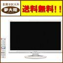 【中古】【美品】SHARP シャープ 22型テレビ LC-22K30 ホワイト【TV】【併売商品】【 ...