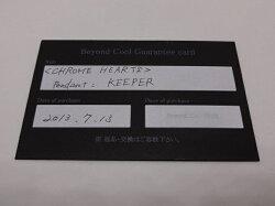 【】ChromeHearts/クロムハーツキーパーペンダント(ペンダントトップのみ)【送料無料】【ユーズドused】【メンズ】【アクセサリー】【沼津店】[併売:00323]