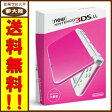 【中古】【未使用】NEW ニンテンドー 3DS LL ピンク×ホワイト【Nintendo】【本体】【山形南店】