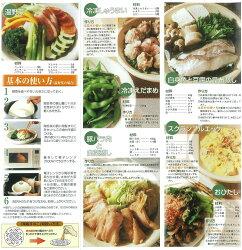 【送料込】長谷製陶陶珍菜小【happyfree1007】【banzai20081007】