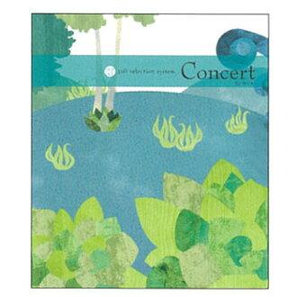 Choose catalog gift ドゥオーレ 4000 Yen course concert