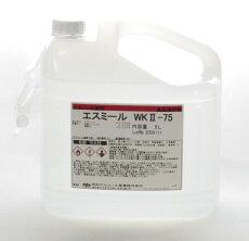 除菌用エタノール製剤・食品添加物エスミールWK2−755L