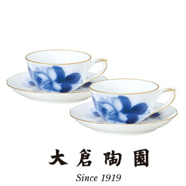 【送料無料】大倉陶園 8211 ブルーローズ ティー碗皿ペア96CR/8211Z
