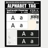 アルファベットタグ