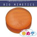 《ゆめや》B-ミメテクス(バイオミメテクス) ハイG洗顔石鹸 100g 【RCP】【10P03Dec16】