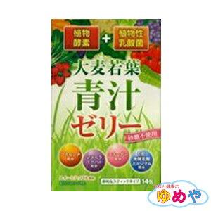 《ゆめや》大麦若葉青汁ゼリー 14包 スイートアップル風味【笑顔研究所】