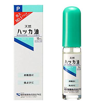 メール便220円 ハッカ油Pスプレー10ml健栄製薬(株) 食品添加物 (アロマ・お風呂・虫よけ)