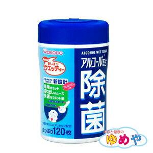 掃除用洗剤・洗濯用洗剤・柔軟剤, 除菌剤  120