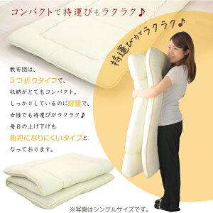 【日本製】敷布団シングルサイズ三層構造固綿入り敷き布団ほこりが出にくい増量タイプ国産品軽量