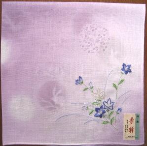 季粋(きすい) 桔梗 ふじ和柄 ハンカチ 桔梗 秋の七草 刺繍 大判 敬老の日