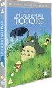 となりのトトロ 英語版 イギリス版 DVD 送料無料