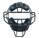 野球 ソフトボール 硬式 審判用 アンパイア マスク 軽量 Champro チャンプロ UMP black 送料無料 その1