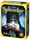 宝石の煌き Splendor スプレンダー ボードゲーム カードゲーム Asmodee アズモディー