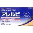 【第2類医薬品】アレルビ 28錠 4987343083746...