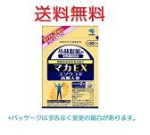 小林製薬 マカEX 30日分 60粒 栄養補助食品★ゆうメール送料無料★4987072027271