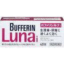 【指定第2類医薬品】バファリンルナi 40錠 4903301169703 生理痛 頭痛薬