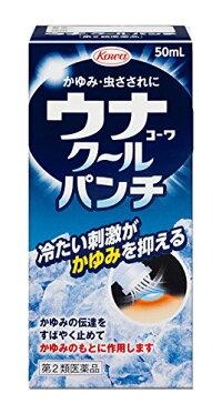 【第2類医薬品】ウナコーワクールパンチ50mL4987067804702定形外郵便送料無料