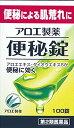 【第2類医薬品】アロエ製薬便秘錠 100錠 4987072066256