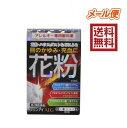 【第2類医薬品】マリンアイALG 15mL 4981736122517 ★セルフメディケーション税制