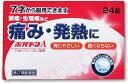 在庫限り【第2類医薬品】ポパドンA 24錠 49872391