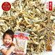 9/20(金)15時〜!\破格21%OFF!858円!/大容量320gアーモンド小魚!選べ…