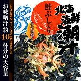 北海海鮮潮汁(80g)