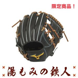 限定ミズノプロ硬式グローブ内野手用1右投げ用1AJGH22103