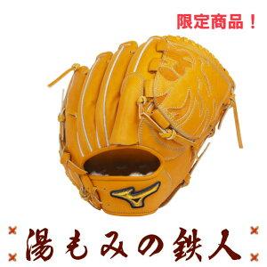ミズノプロ軟式グローブ内野手用1:サイズ9右投げ用1AJGR22103