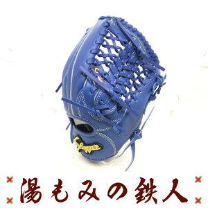 久保田スラッガーKSN-J4