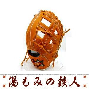 久保田スラッガーKSN-J4V