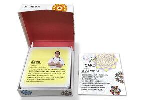 クスリ絵CARD_1/(ビオ・マガジン)
