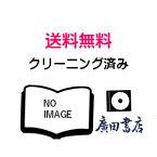 【中古-良い】 月と砂漠 Maxi Single fra-foa トイズファクトリー トイズファクトリー 送料無料 CD 【中古】 CD 邦楽