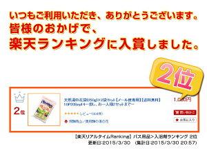 天然湯の花袋(250g)×2袋セット【DM便専用】【送料無料】…但し、お一人様3セットまで…